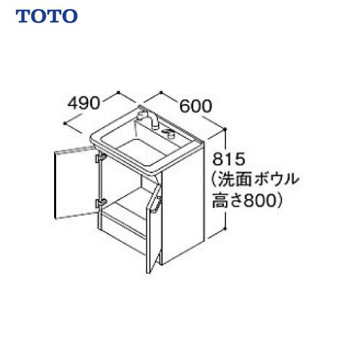 メーカー直送 TOTO Vシリーズ 下台のみ 2枚扉タイプ 間口600 [LDPB060BAGES1] 寒冷地