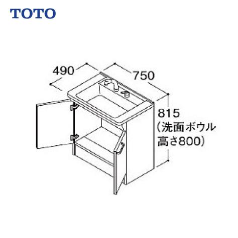 【納期遅延中 納期約1か月】メーカー直送  TOTO Vシリーズ 下台のみ 2枚扉タイプ 間口750 [LDPB075BAGEN1] 一般地