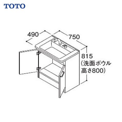 メーカー直送  TOTO Vシリーズ 下台のみ 2枚扉タイプ 間口750 [LDPB075BAGEN1A] 一般地 扉カラー:ホワイト