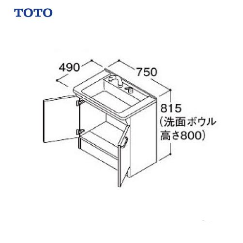 メーカー直送 TOTO Vシリーズ 下台のみ 2枚扉タイプ 間口750 [LDPB075BAGES1] 寒冷地