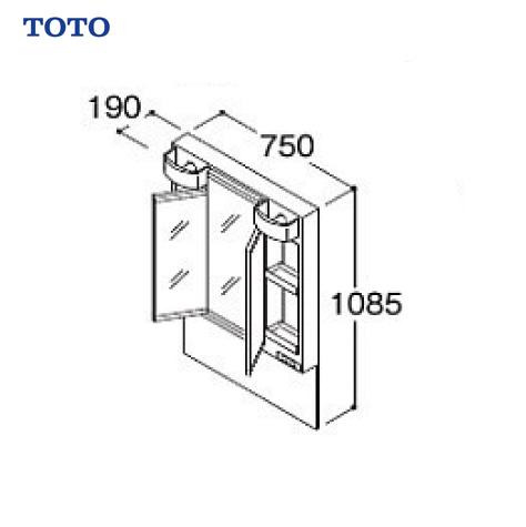 メーカー直送 TOTO Vシリーズ 化粧鏡 三面鏡 間口750 [LMPB075A3GDG1G] LEDランプ エコミラーなし