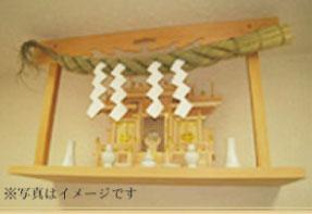 メーカー直送 送料無料 クボデラ 神棚セット [お見事セット] 神棚 神具