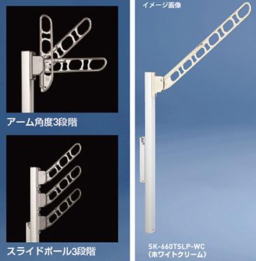 神栄ホームクリエイト(新協和) [SK-660TSLP-SC] バルコニー物干金物(縦収納・ポール型)(2本セット) カラー:ステンカラー