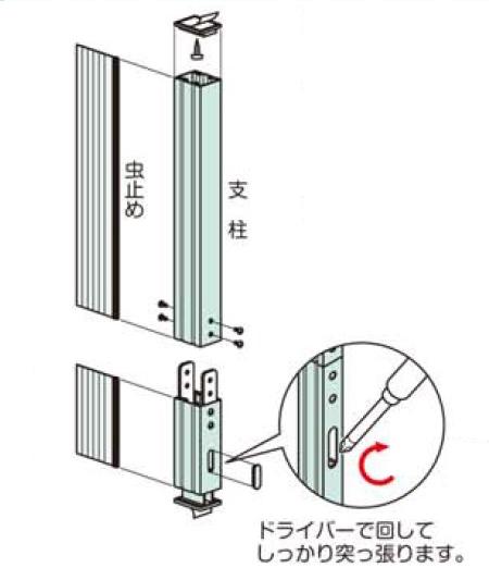 川口技研 TS-24 突っ張り支柱梱包サイズ:(縦)90×(横)55×(高さ)1865mm重量:2.7kg