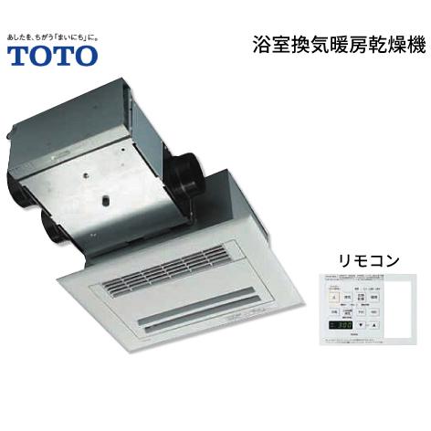 送料無料 TOTO 浴室換気暖房乾燥機 三乾王 2室換気タイプ TYB212GAR ビルトインタイプ(天井埋め込み) AC100V