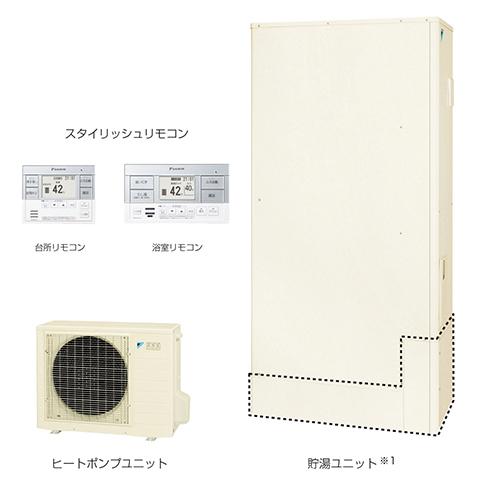送料無料 DAIKIN エコキュート パワフルシャワー フルオート セット品番[EQ46TFTV] 薄型 460リットル