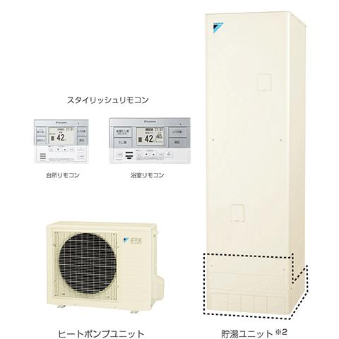 送料無料 DAIKIN エコキュート パワフルシャワー オートタイプ セット品番[EQ46TSV] 角型 460リットル