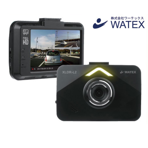 WATEX ドライブレコーダー XLDR-L2 2カメラ [XLDR-L2KG-R-S] 3.5インチ液晶 500万画素 シガータイプ GPS