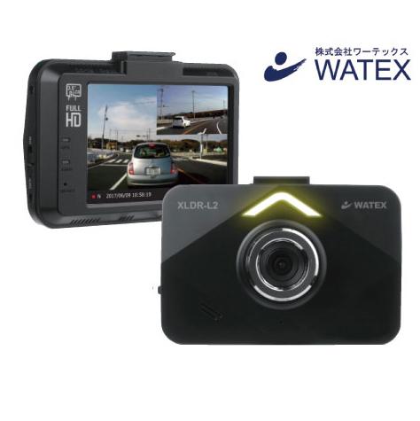 WATEX ドライブレコーダー XLDR-L2 2カメラ [XLDR-L2S-R-S] 3.5インチ液晶 500万画素 シガータイプ