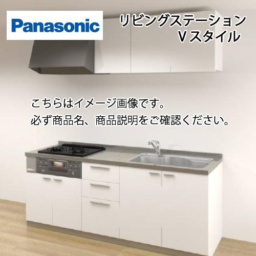 メーカー直送 パナソニック システムキッチン リビングステーション Vスタイル W2100 壁付I型 扉グレード30 開き扉タイプ