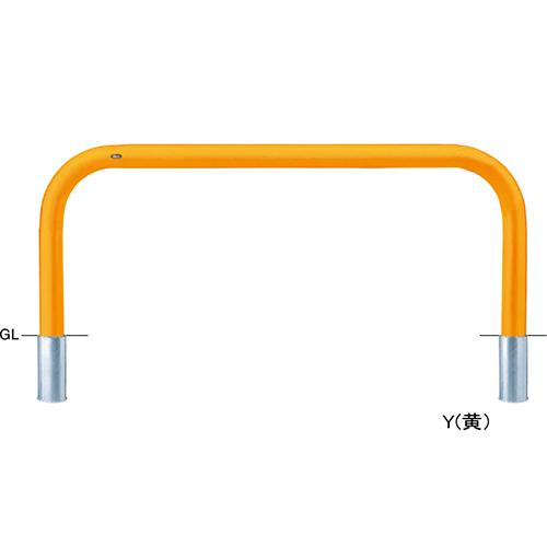 メーカー直送 サンポール アーチ φ101.6(t4.2)×W2000×H800mm カラー:黄 [FAA-11S20-800(Y)]