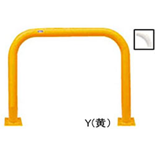 メーカー直送 サンポール アーチ φ76.3(t3.2)×W1000×H800mm カラー:黄 [FAA-8B10-800(Y)]
