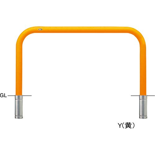 メーカー直送 サンポール アーチ φ76.3(t3.2)×W1500×H800mm カラー:黄 [FAA-8S15-800(Y)]