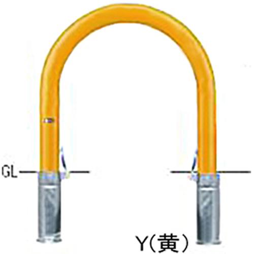 メーカー直送 サンポール アーチ  [FAC-8SF(Y)] φ76.3(t3.2)×WP600×H650mm SUNPOLE