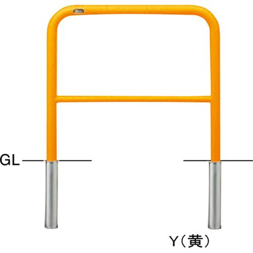 メーカー直送 サンポール アーチ φ42.7(t2.3)×W700×H650mm カラー:黄 [FAH-42S7-650(Y)]