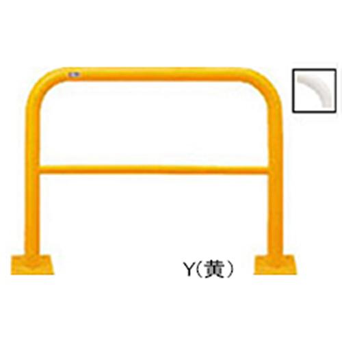 メーカー直送 サンポール アーチ φ60.5(t2.8)×W1000×H800mm カラー:黄 [FAH-7B10-800(Y)]