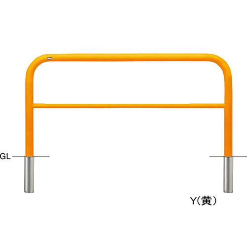 メーカー直送 サンポール アーチ  [FAH-7S15-800(Y)] φ60.5(t2.8)×W1500×H800mm SUNPOLE