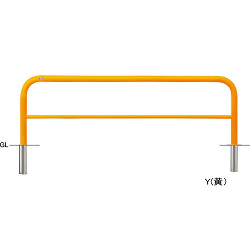 メーカー直送 サンポール アーチ 交換用本体のみ φ60.5(t2.8)×W2000×H650mm カラー:黄 [FAH-7S20-650(Y)HONTAI]