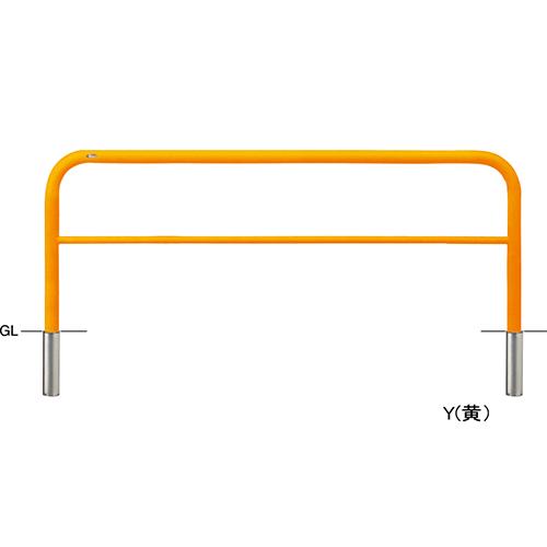 メーカー直送 サンポール アーチ 交換用本体のみ φ60.5(t2.8)×W2000×H800mm カラー:黄 [FAH-7S20-800(Y)HONTAI]
