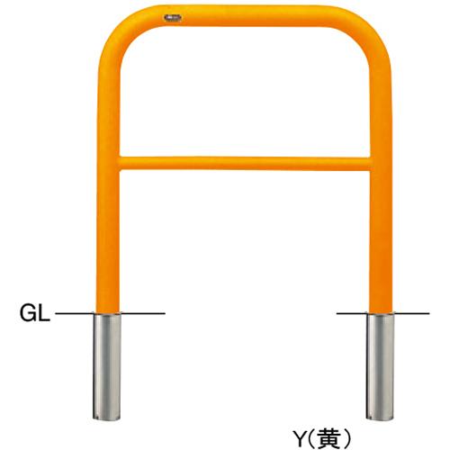メーカー直送 サンポール アーチ φ60.5(t2.8)×W750×H800mm カラー:黄 [FAH-7S75-800(Y)]