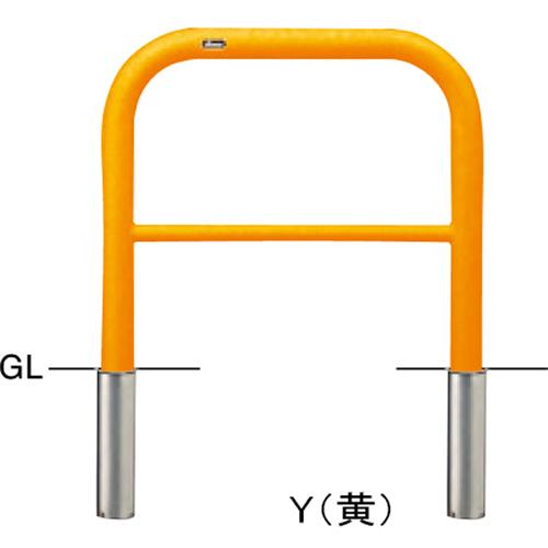メーカー直送 サンポール アーチ φ60.5(t2.8)×W700×H650mm カラー:黄 [FAH-7S7-650(Y)]
