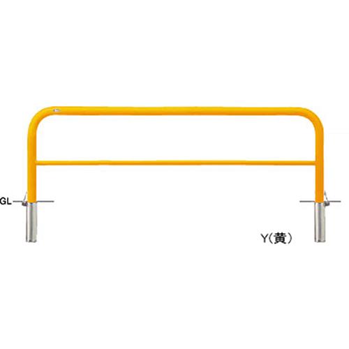 メーカー直送 サンポール アーチ  [FAH-7SF20-650(Y)] φ60.5(t2.8)×W2000×H650mm SUNPOLE