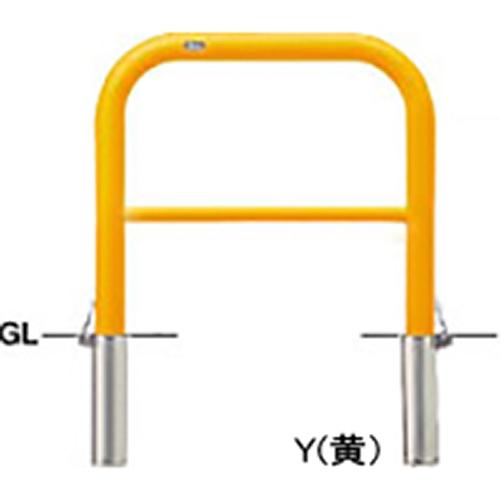 メーカー直送 サンポール アーチ  [FAH-7SF7-650(Y)] φ60.5(t2.8)×W700×H650mm SUNPOLE