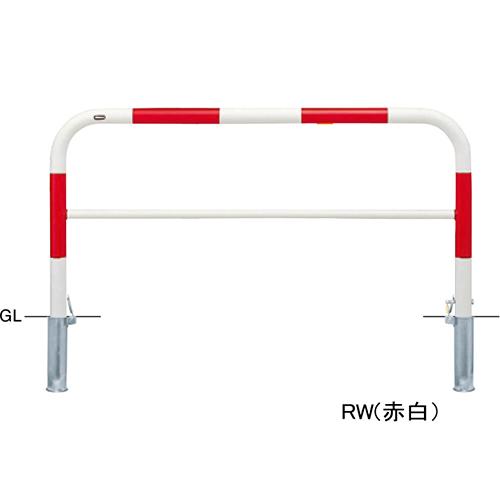 メーカー直送 サンポール アーチ φ60.5(t2.8)×W1500×H800mm カラー:赤白 [FAH-7SK15-800(RW)]