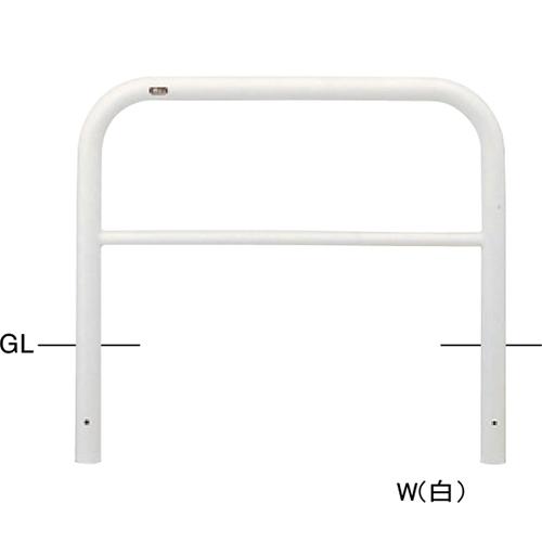 メーカー直送 サンポール アーチ  [FAH-7U10-650(W)] φ60.5(t2.8)×W1000×H650mm SUNPOLE