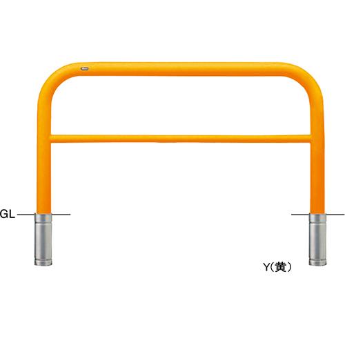 メーカー直送 サンポール アーチ φ76.3(t3.2)×W1500×H800mm カラー:黄 [FAH-8S15-800(Y)]