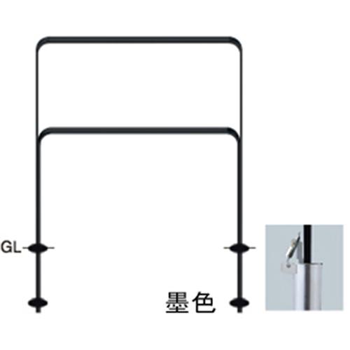メーカー直送 サンポール 和モダン フラットバーアーチ W750×H800mm [FNA-7SK75-800-135] SUNPOLE
