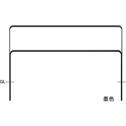 メーカー直送 サンポール 和モダン フラットバーアーチ W1500×H800mm カラー:墨色 [FNA-7U15-800-133]