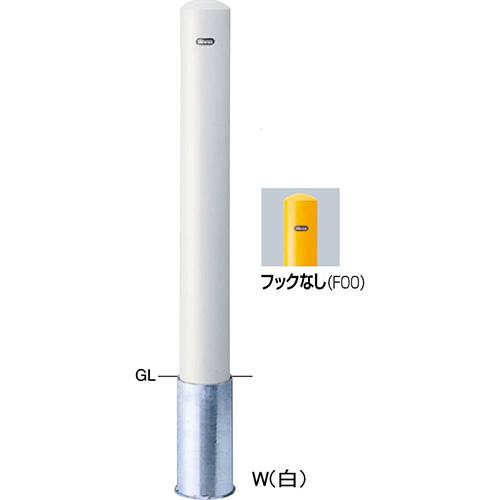 メーカー直送 サンポール ピラー車止め スチール フックなし φ114.3(t4.5)×H850mm カラー:白 [FPA-12S-F00(W)]