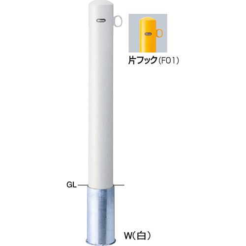 メーカー直送 サンポール ピラー車止め スチール 片フック φ114.3(t4.5)×H850mm カラー:白 [FPA-12S-F01(W)]