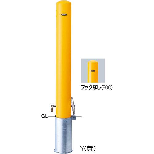 メーカー直送 サンポール ピラー車止め スチール フックなし  [FPA-12SK-F00(Y)] φ114.3(t4.5)×H850mm SUNPOLE