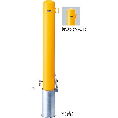 メーカー直送 サンポール ピラー車止め スチール 片フック φ114.3(t4.5)×H850mm カラー:白 [FPA-12SK-F01(W)]