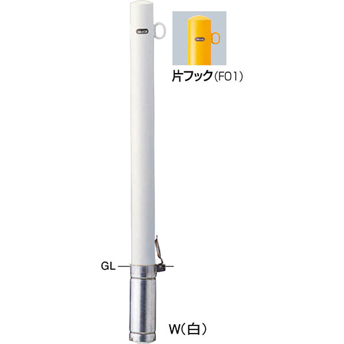 メーカー直送 サンポール ピラー車止め スチール 片フック φ76.3(t2.8)×H850mm カラー:白 [FPA-8SF-F01(W)]