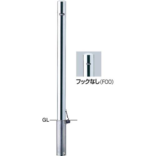 メーカー直送 サンポール ピラー 車止め  [PA-7SF-F00] φ60.5(t1.5)×H850mm SUNPOLE