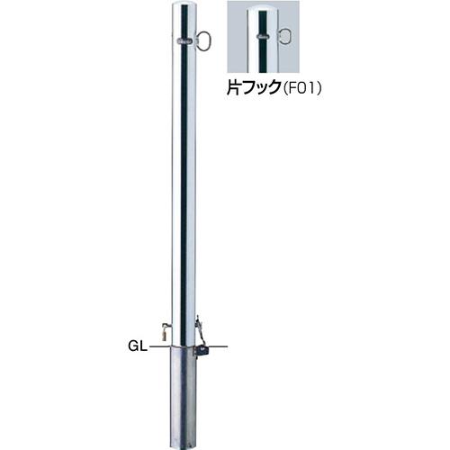 サンポール ピラー 車止め φ60.5(t1.5)×H850mm カラー:ステンレス [PA-7SK-F01]