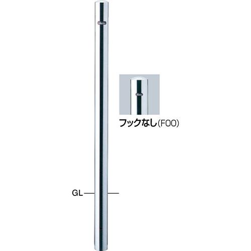 メーカー直送 サンポール ピラー 車止め φ60.5(t1.5)×H850mm カラー:ステンレス [PA-7U-F00]