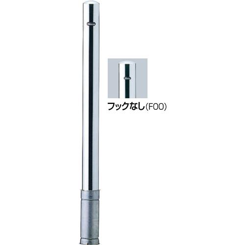 メーカー直送 サンポール ピラー 車止め φ76.3(t2.0)×H850mm カラー:ステンレス [PA-8S-F00]