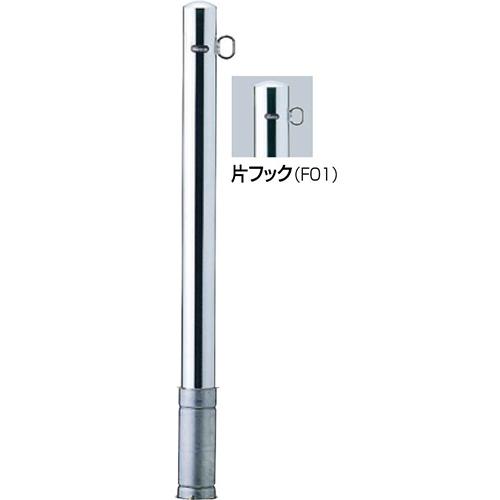 メーカー直送 サンポール ピラー 車止め φ76.3(t2.0)×H850mm カラー:ステンレス [PA-8S-F01]