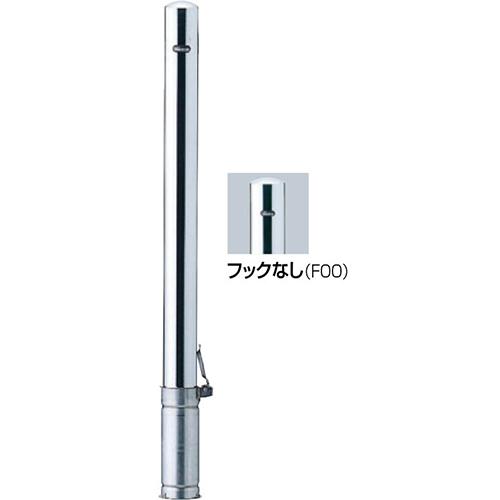 メーカー直送 サンポール ピラー 車止め φ76.3(t2.0)×H850mm カラー:ステンレス [PA-8SF-F00]