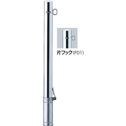 サンポール ピラー 車止め φ76.3(t2.0)×H850mm カラー:ステンレス [PA-8SF-F01]