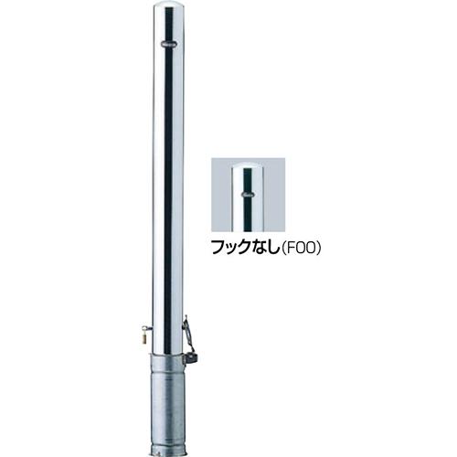 メーカー直送 サンポール ピラー 車止め φ76.3(t2.0)×H850mm カラー:ステンレス [PA-8SK-F00]