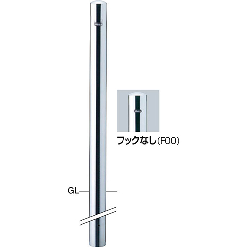 メーカー直送 サンポール ピラー 車止め 埋込400  [PA-8U4-F00] φ76.3(t2.0)×H850+埋込400mm SUNPOLE