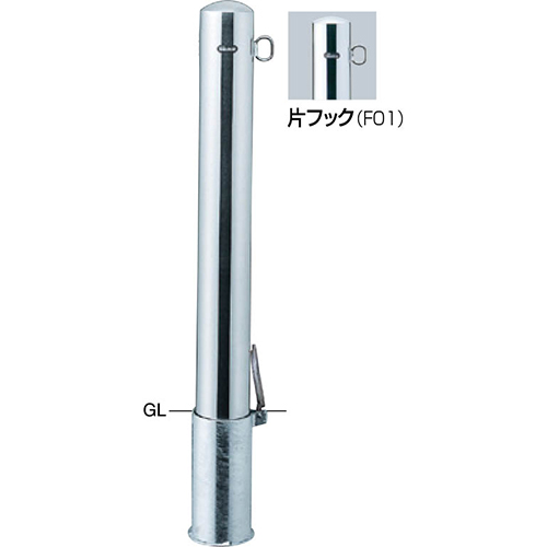 メーカー直送 サンポール ピラー 車止め  [PA-114SF-F01] φ114.3(t3.0)×H850mm SUNPOLE