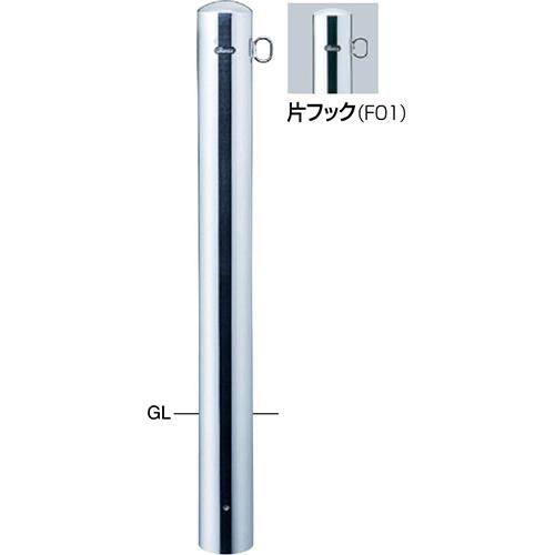 メーカー直送 サンポール ピラー 車止め φ114.3(t3.0)×H850mm カラー:ステンレス [PA-114U-F01]