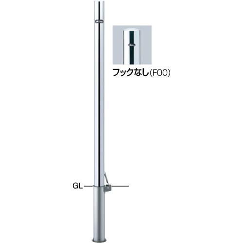 メーカー直送 サンポール ピラー 車止め  [PA-48SF-F00] φ48.6(t1.5)×H850mm SUNPOLE