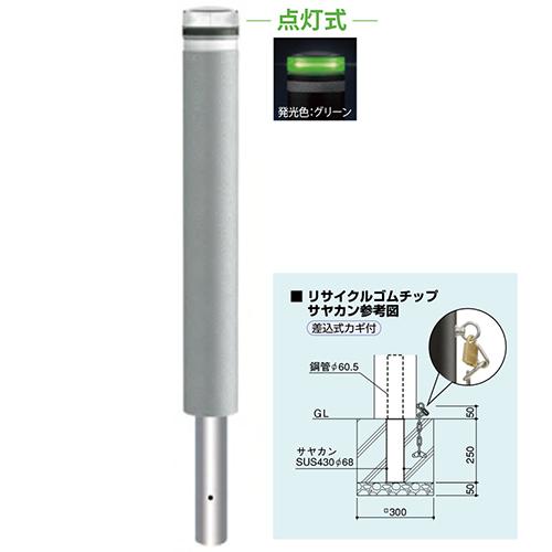 メーカー直送 サンポール ソーラーLEDボラード φ115×H850mm カラー:発光グリーン [RB-116K-SOL(NG)]